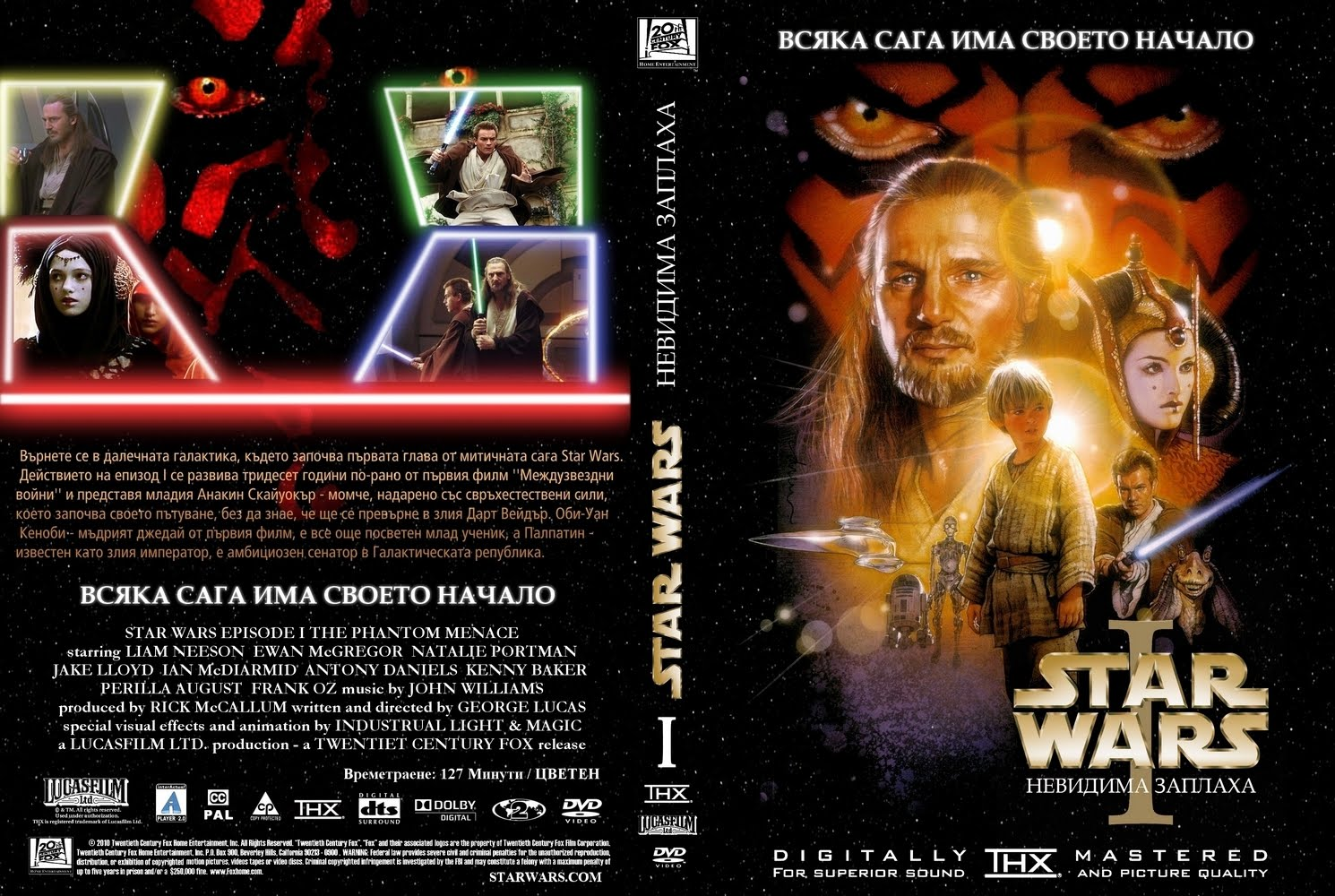 star wars episode 1 dvd cover. Black Bedroom Furniture Sets. Home Design Ideas