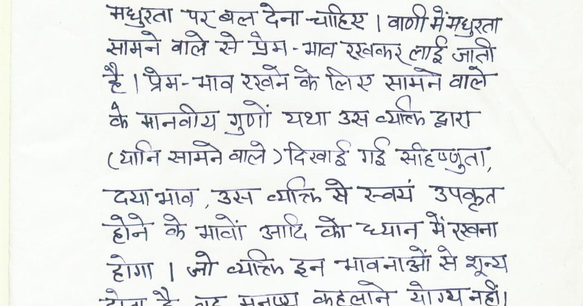Dada Bhagwan Pad