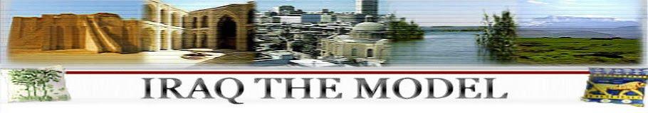 IRAQ THE MODEL