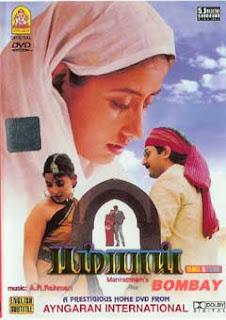 Bombay Movie Online