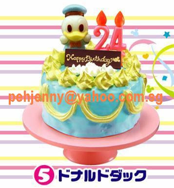 TOY : DISNEY BIRTHDAY CAKE