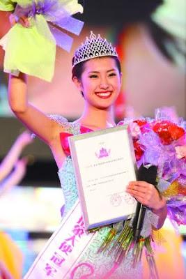 第一美差 - 內蒙古姑娘獲「第一美差」