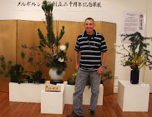 Ka Do Exhibition