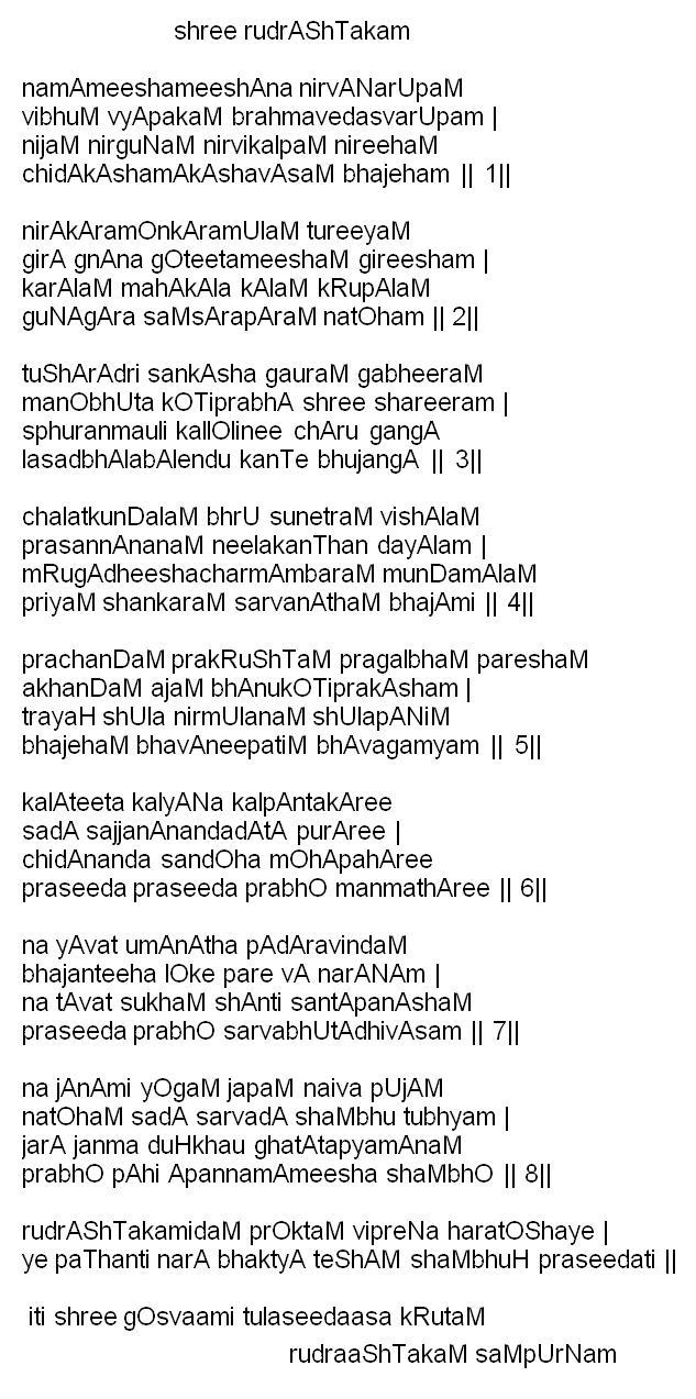 crush step 3 pdf