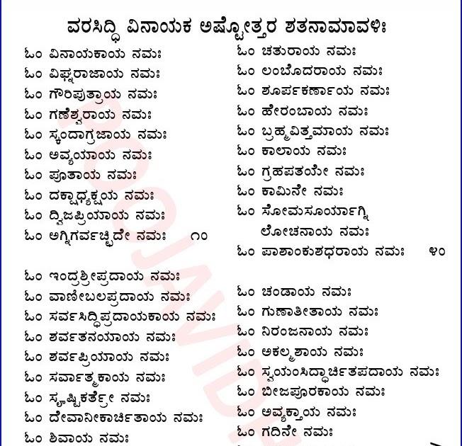 essays in marathi language