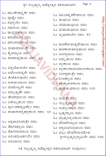 Ek Main Aur Ekk Tu Tamil Movie Download In Hd 720p polacco eraser seamo