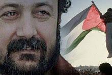 Free Barghouti