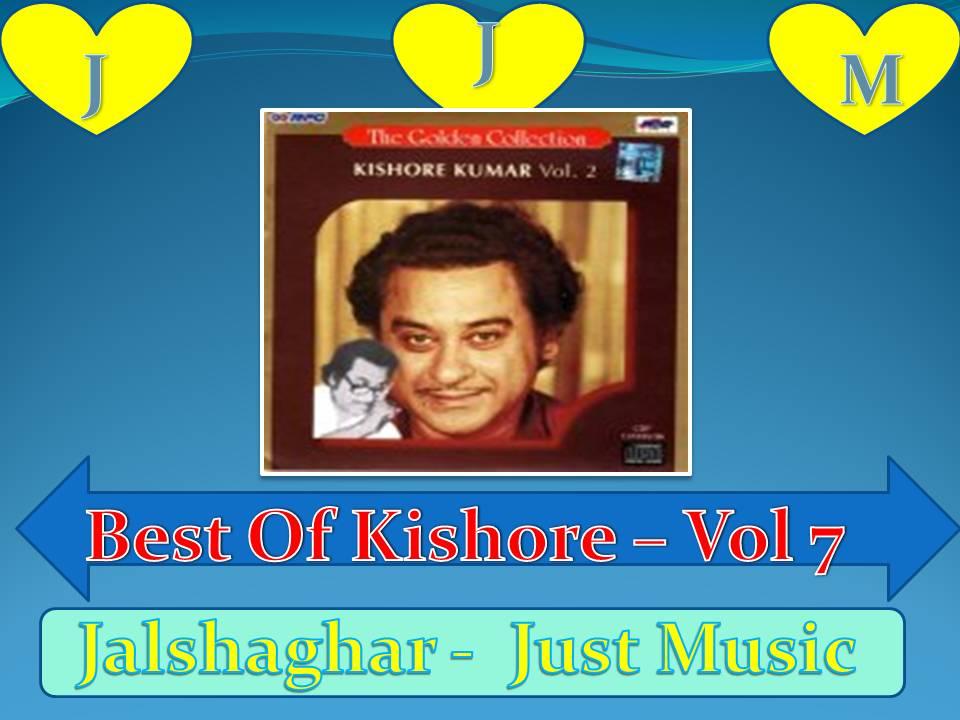 Din Ki Raate Shaj Provate Karaoke By Topon Chowdhury & Shakila Zafor (Mp4)