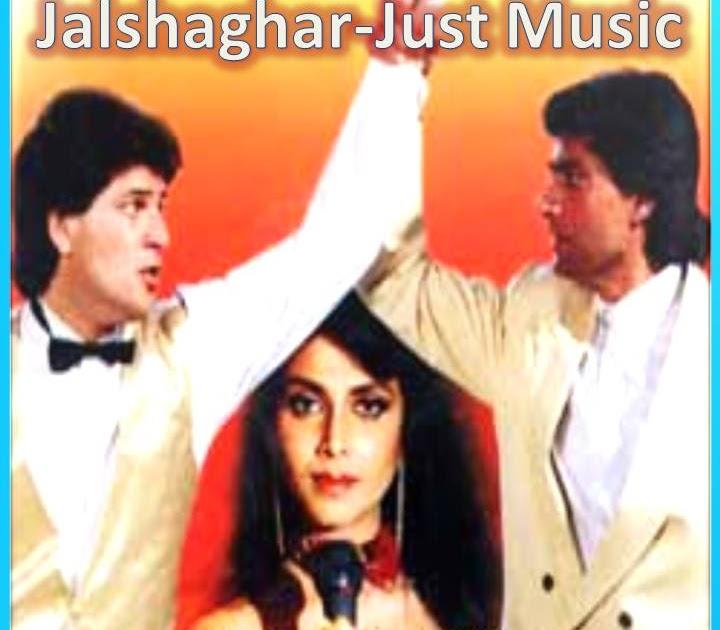 Main Aaj Bhi Chuniya Song Download By Ninja: Saathi(1991) Hindi Movie Free Mp3 Download
