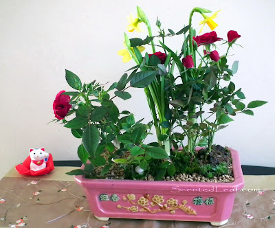 迎春接福 / ying chun jie fu / welcome spring and good fortune inscription on old Chinese flower pot
