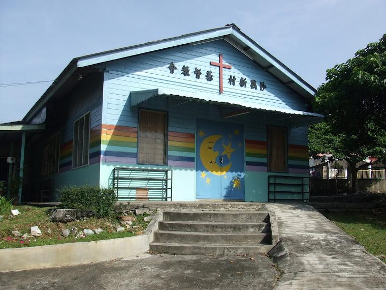The oldest church in Seri Kembangan