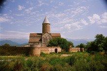 Georgian Culture & History