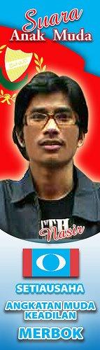 Setiausaha AMK Cabang Merbok