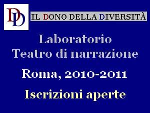 Laboratorio teatrale di narrazione a Roma