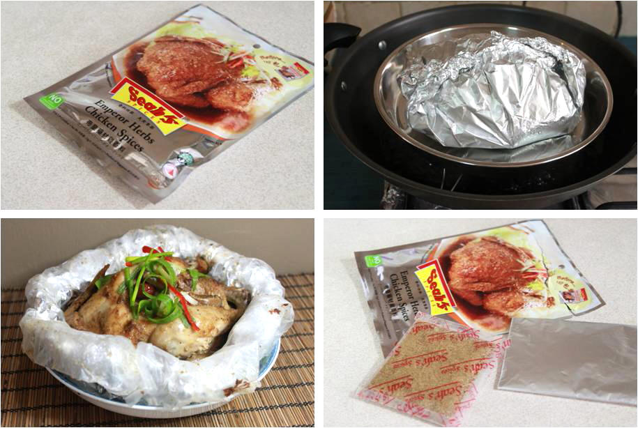 steam chinese herbal chicken recipe