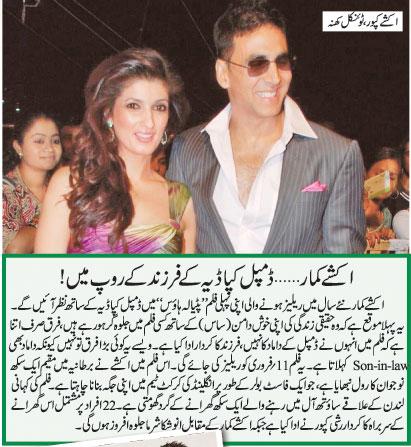Bollywood newz