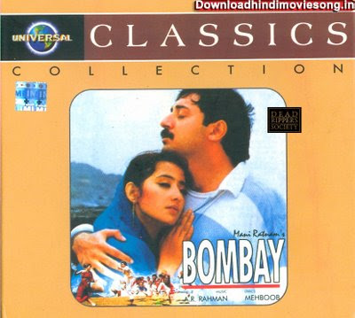 bombay movie