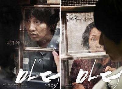 do-joon's Mother