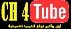 Ch4Tube