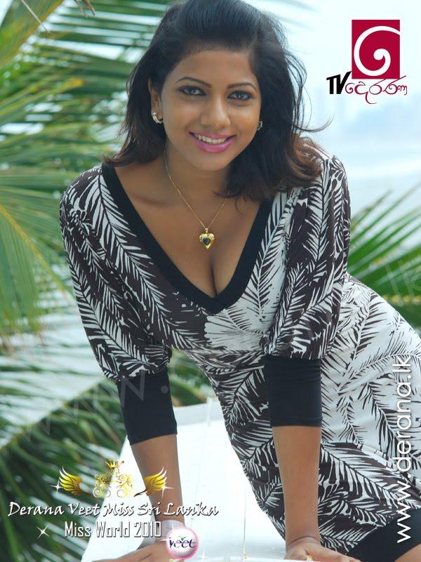 Sri lanka sexy girl pussy fun - 3 part 7