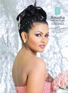 Piyumi Purasinghe blouse photos