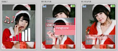 韓國車模李智友手機主題
