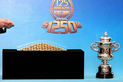 香港賽馬會一百二十五週年紀念馬票