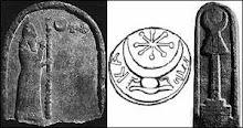Sumerian Symbols