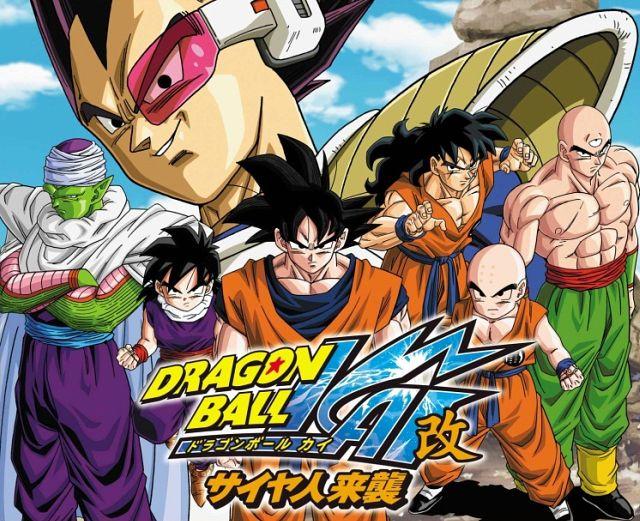 Toei Animation responde a críticas por el doblaje de DBZKai Dragon-ball-kai-big4