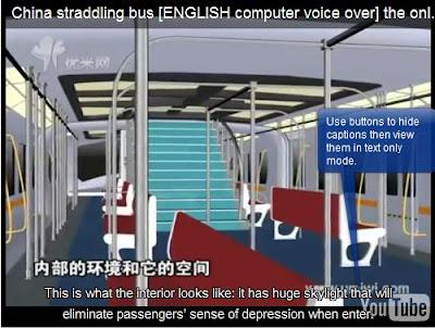 straddling bus: ladder to overhead platform for passengers access