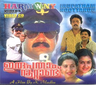 Mohanlal - Mohanlal is the superstar of Malayalam Cinema. Born on May ...