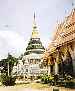 Phra That Khing Kang
