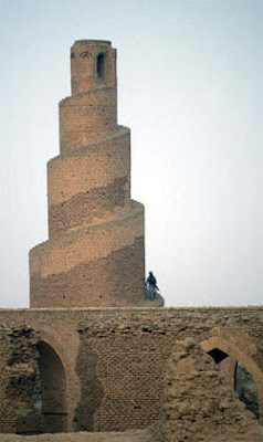 Great Mosque in Samarra, Iraq