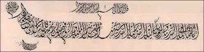 Jali Diwani calligraphy style