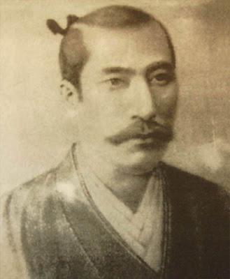 Akechi Mitsuhide