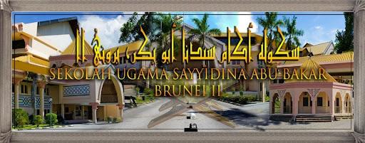 Sek Ugama Sayyidina Abu Bakar