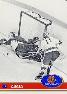 Zimin, Russia, Ken Dryden, Canada Russia Super series, 72 hockey canada, hockey, hockey card