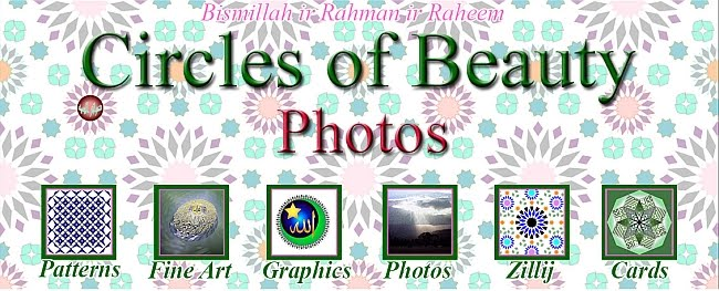 Circles of Beauty - Photos by Dawa'ir Al Jameelah