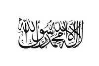 Islam kompatibelt med demokrati, frihet och jämlikhet?