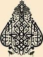 Hidjra - en arketypisk modell för islams expansion genom emmigration