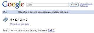 Utiliser Google comme calculatrice (exemple)