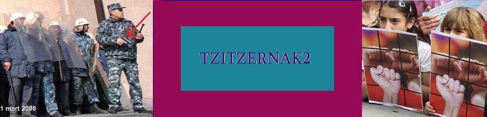 tzitzernak2