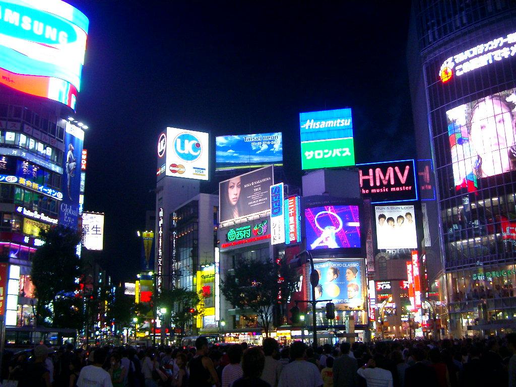Avec plus de trente millions d'habitants, l'agglomération de tokyo