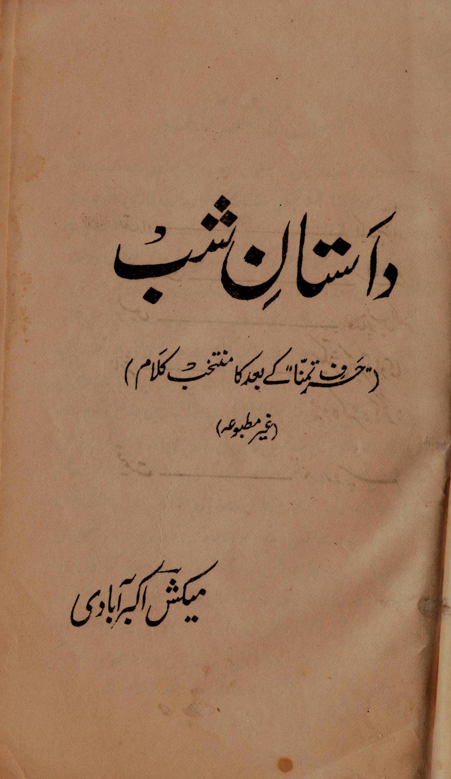 شهوانی | داستان سکسی فارسی، عکس سکسی و انجمن ( Google