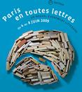 http://1.bp.blogspot.com/_RXXTpwgw_vg/Sie9eWauWQI/AAAAAAAACZ8/p4N8IVMsd1A/s1600-h/Paris+en+toutes+lettres.png