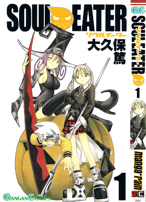 Ranking de Animes - Los 100 mejores - Busca tu favorito