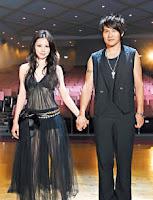 Vivian Hsu & Gary Cao