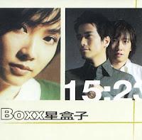 Boxx / Xing He Zi