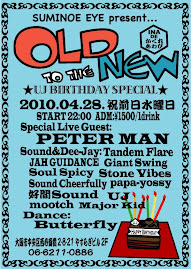 4/28(水)OLD to the NEW~UJ BIRTHDAY BASH~@かくれあわび