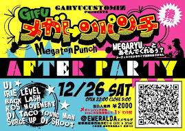 12/26(Sat)-メガトンパンチ AFTER PARTY